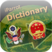 iParrot Dict English-Chinese